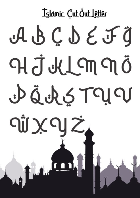 Islamic cut out letter