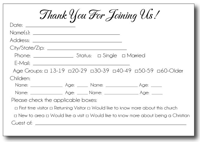Free Church Forms Printable   Fill Online, Printable, Fillable