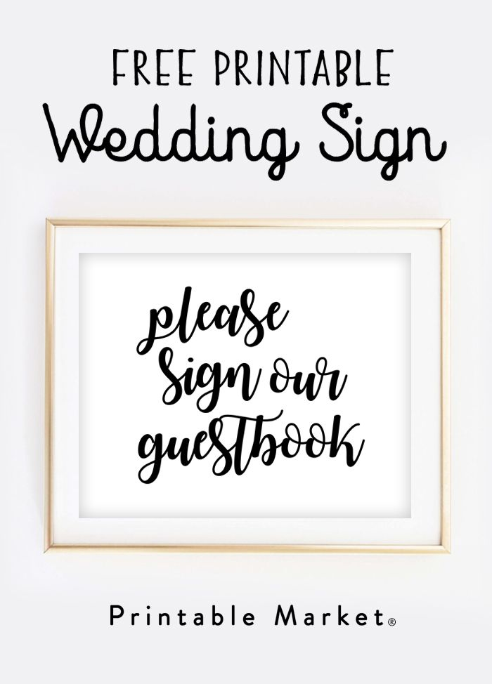 Free Wedding Sign Printable   Please Sign Our Guestbook | lauren