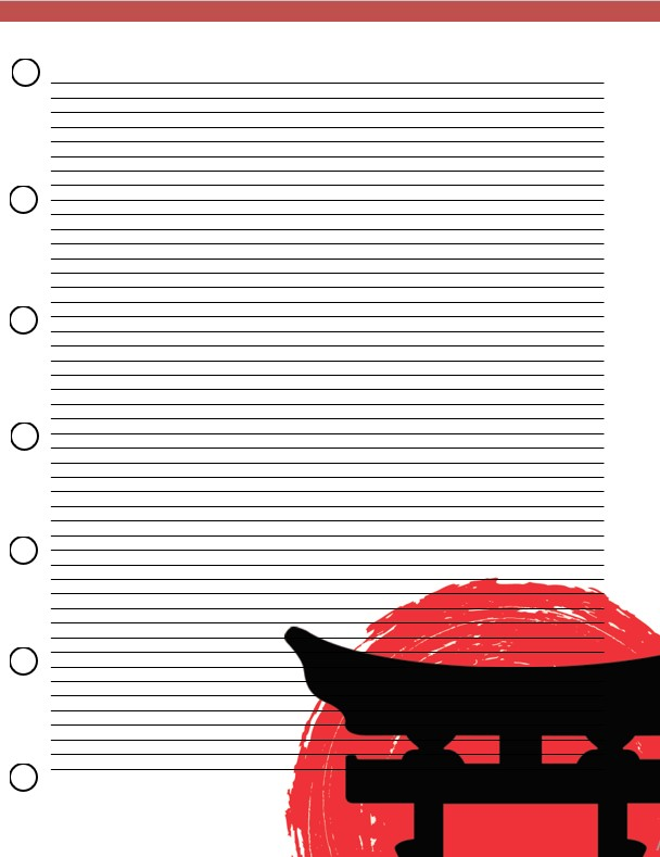 japanese notebook paper