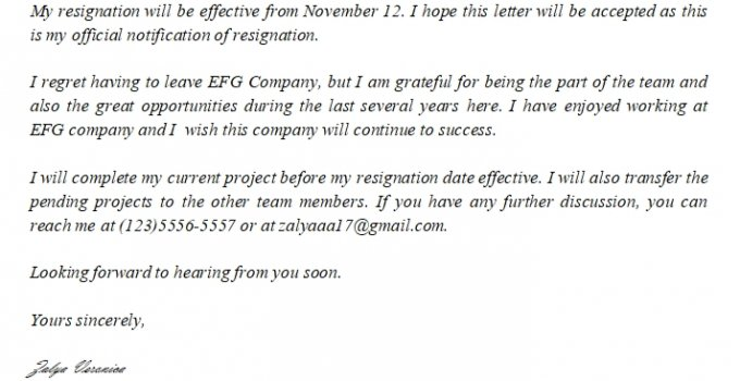106. Resignation Letter Due to Relocation And The Sample