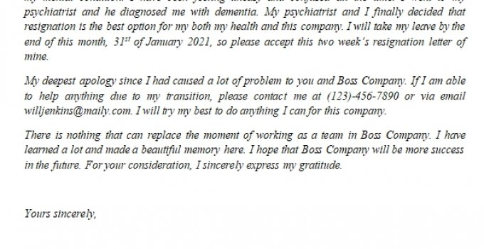 215. Resignation Letter Due to Health