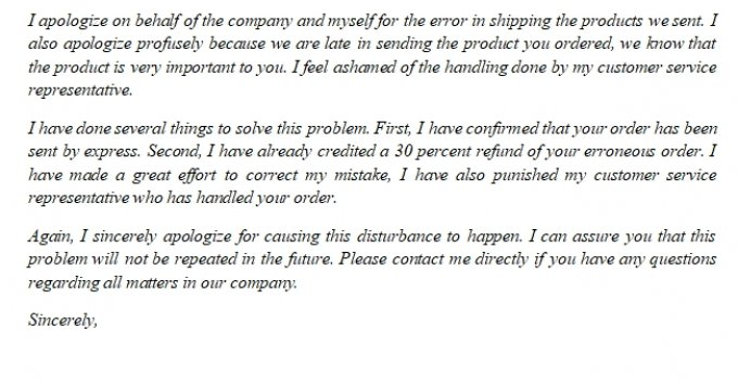 219. Apology Letter to Customer